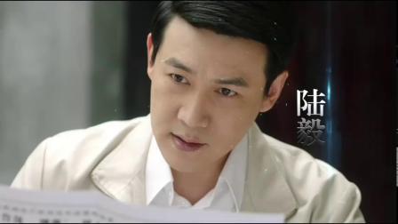 《风再起时》阵容篇:陆毅袁泉共忆流金岁月