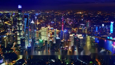 Shanghai: A City on the Rise
