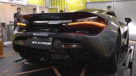 迈凯伦720S马力机狂炸声浪 装上ARMYTRIX全段阀门排气 最速跑车更加狂野
