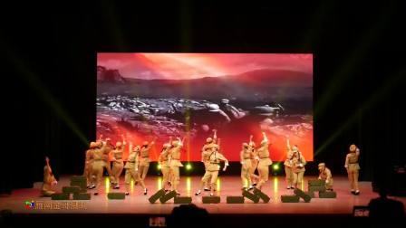 """四川省第十届""""金秋乐""""舞蹈比赛第二场"""