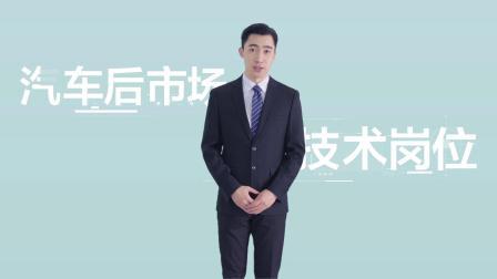 重庆万通汽修学校【汽车检测与维修+创业】