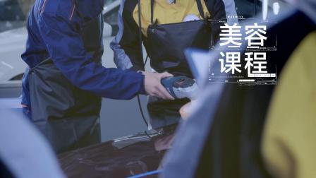 重庆万通汽修学校【美容装潢+创业】