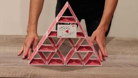 Card Castle by Blake Vogt