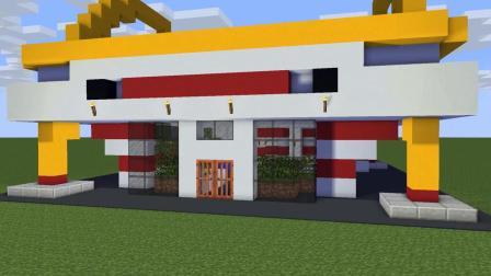 我的世界动画-和巴迪一起在快餐店打工-Paw Animation