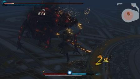 古剑奇谭3  第一章boss战 心魔 无伤(一周目挑战难度)