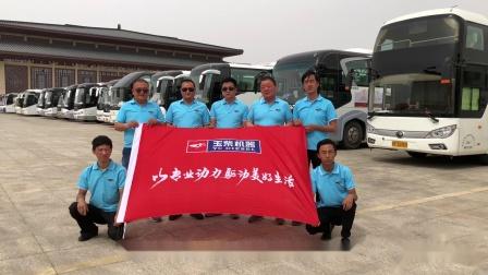 玉柴机器护航2018年国际敦煌徒步节