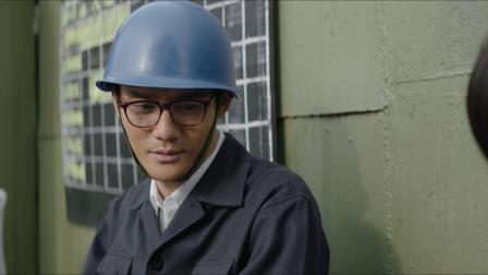 大江大河 32 新车间工程如火如荼,程开颜持续爱心投喂宋运辉