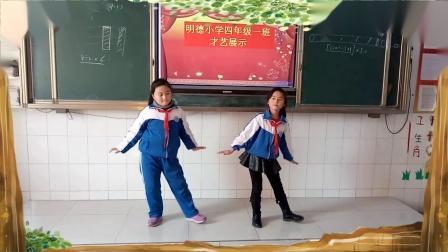 儿童舞蹈《小阿哥》
