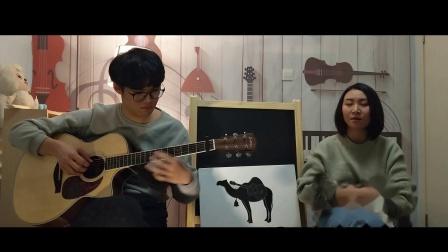 【翻唱】周杰伦的《彩虹》 by 鹿格兰 (feat.颜川皓)