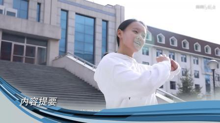 2018.11.29华附播报  中山华附校园电视台