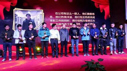 ( 视频)西安聚能仪器有限公司10周年庆典