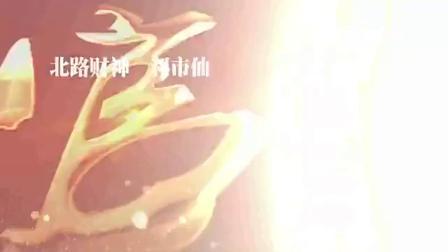 贵州茅台集团白金酒公司财神白金迎宾酒冰藏52度浓香型白酒整箱礼盒装