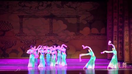 采薇舞--中国歌剧舞剧院
