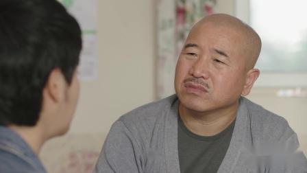 乡村爱情 34 预告 宋晓峰怒砸办公室,刘能惨亏一千块钱