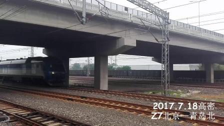【火车视频|猪年大吉】DF11G机车纪念专题-青岛北站车迷候车室2