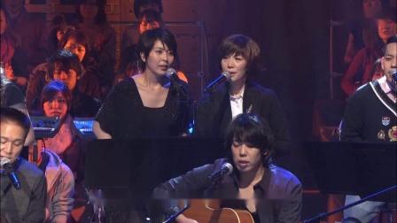 東京ラブストーリー Tokyo Love Story Theme Song