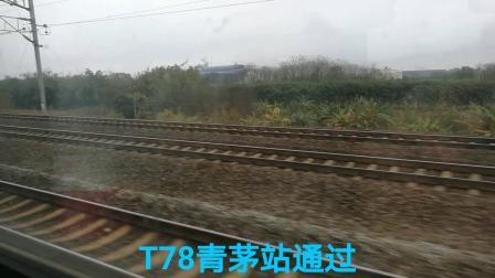 (第二次桂林之旅)启程篇 T78次列车 南宁→桂林北段