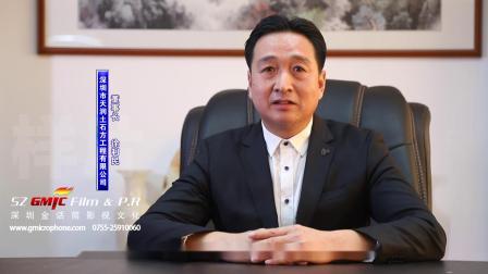天润宣传片-深圳金话筒传媒(文导作品)