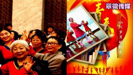 201933翠玲编辑制作开滦一中知青舞蹈队在2019唐山联欢会上的风采