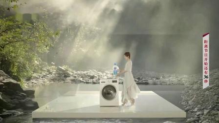 0001.哔哩哔哩-【CCTV-3综艺高清】《超能洗衣液2