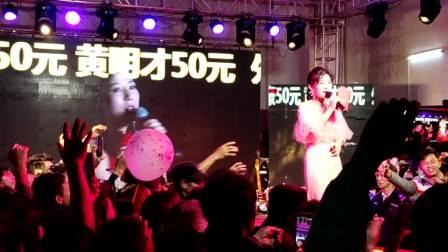 2019高州市荷花镇谭坡村二月初九年例大型歌舞文艺晚会