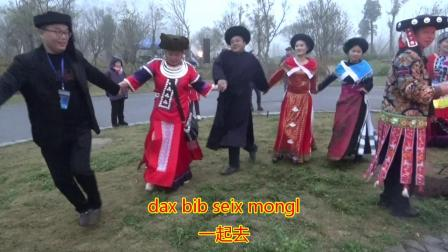 贵州.贞丰2019苗族二月二走亲节(篝火狂欢夜)