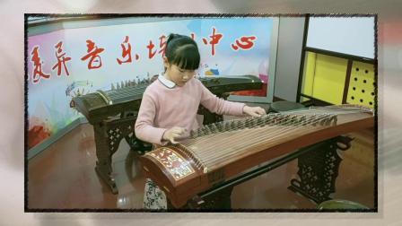 凌异音乐工作室 张馨予同学古筝成品曲展示完整
