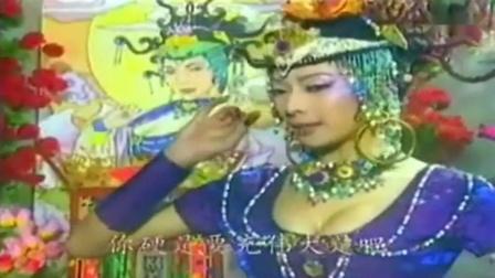 1999年电视剧《人间灶王》性感妖媚的大咪咪花仙