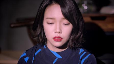 Lim Jeong Hee - Crazy (1080p)