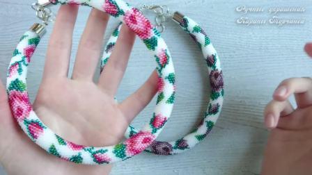 【钩珠】玫瑰花项链