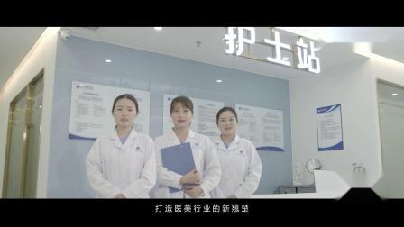 深圳企业宣传片-四季医美宣传片-赛维影视