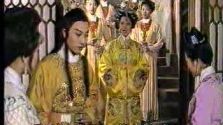 黄梅戏电视剧《公主与皇帝》(主演:丁同、赵媛媛、马自俊)3_2