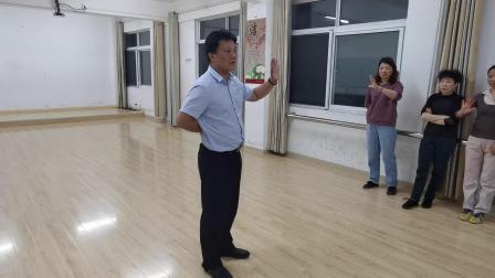 知行太极讲解云手练习注意点2019.5.9