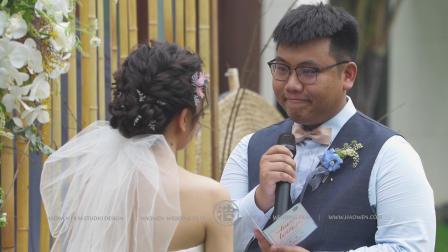 【浩文影像】19.05.18婚礼即日快剪
