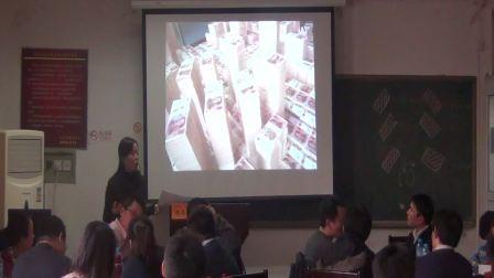 00049杨文利老师《时间管理》课程