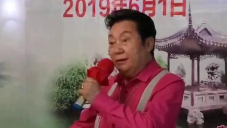 """沪剧名家刘银发""""六一节""""热心参加群众联谊活动(2019-06-01)"""
