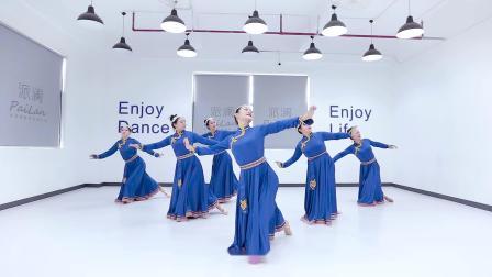 派澜民族舞 深圳蒙族舞培训《迷途的羔羊》指导老师:陈梦莹