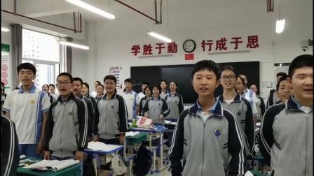 庆阳四中2019届初三毕业典礼
