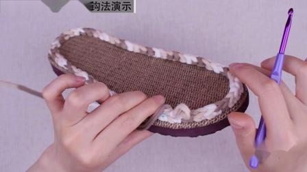 如意鸟夏日凉拖段染(镂空)布条线拖鞋钩针视频教程编织方法教程