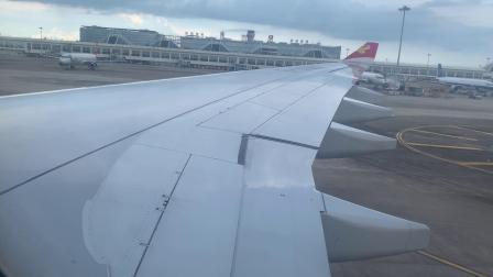 海南航空空客A330-343E 海口美兰国际机场降落