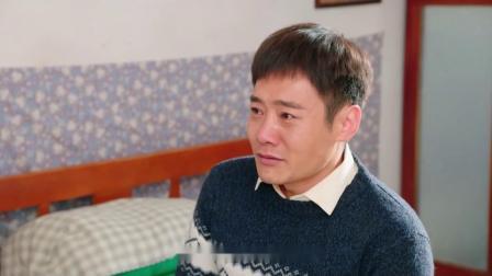 哥哥姐姐的花样年华 03预告片 万般无奈被撵出屋,吴明光向母亲哭诉委屈