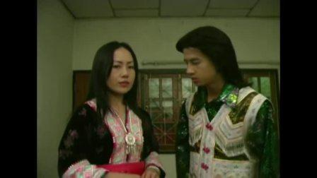 Hmong Movie经典苗族电影Muam Nkauj Xis Thiab Nuj Sis Lis  第三集