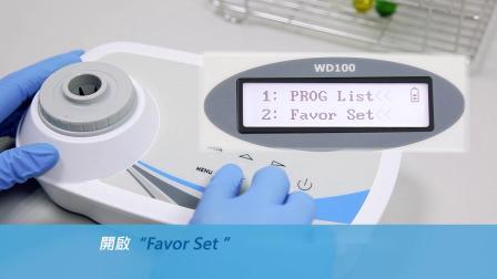 WD 100 四合一水质分析仪,室内/户外都是实验室