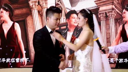 谭乐新婚盛典