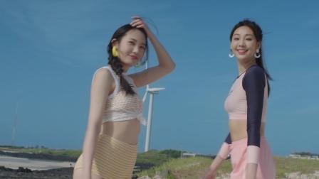 Hyomin 孝敏, JustaTee - Cabinet (1080p)
