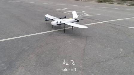 自由者2300—倾转型垂直起降固定翼