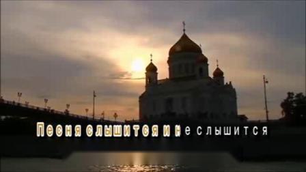 莫斯科郊外的晚上【伴奏】