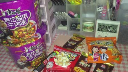 🌸柠柚吖🌸  购物分享  零食