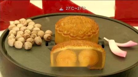 广州早晨 2019 月饼销售渐旺 荔枝月饼抢噱头