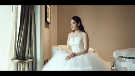 【Perfectfilm 中国大饭店婚礼作品】